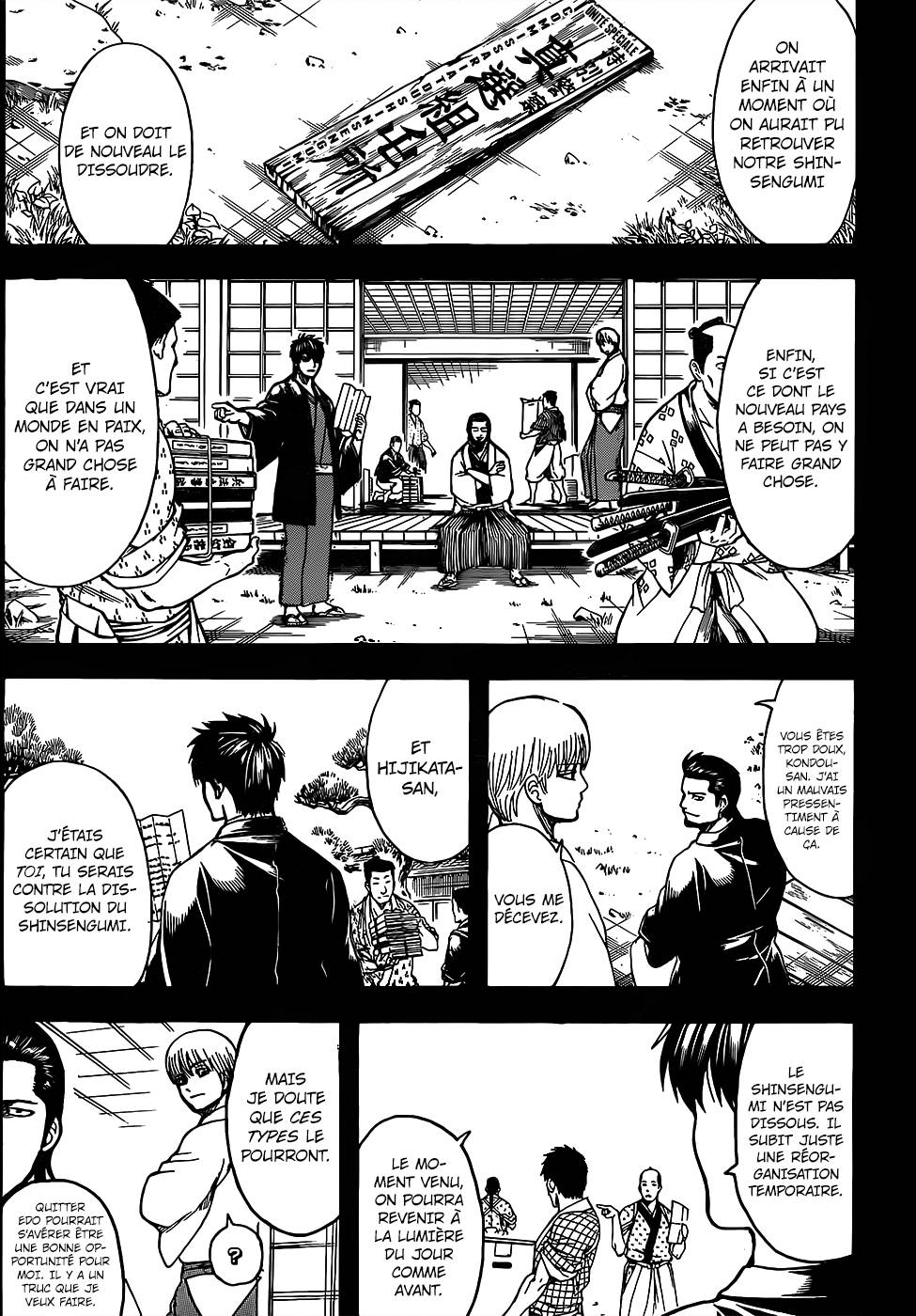 Lecture en ligne Gintama 692 page 14