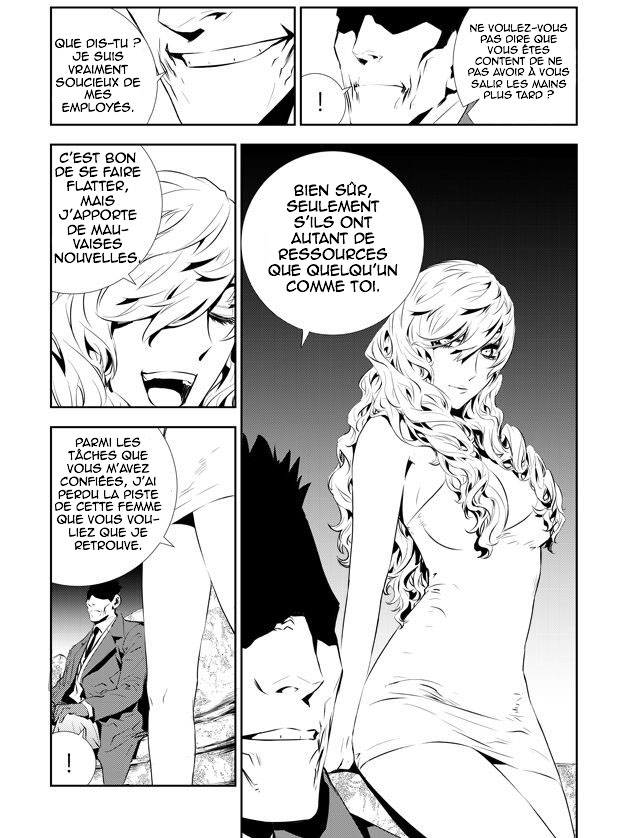 Lecture en ligne The Breaker New Waves 201 page 14