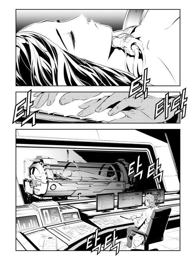 Lecture en ligne The Breaker New Waves 201 page 16